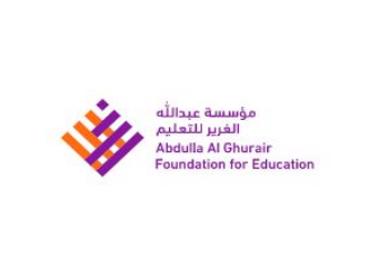 Al Ghurair Foundation